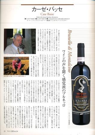 The Wine Kingdom